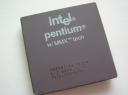 여러분의 휴대폰 CPU는 MMX 166 정도의 성능